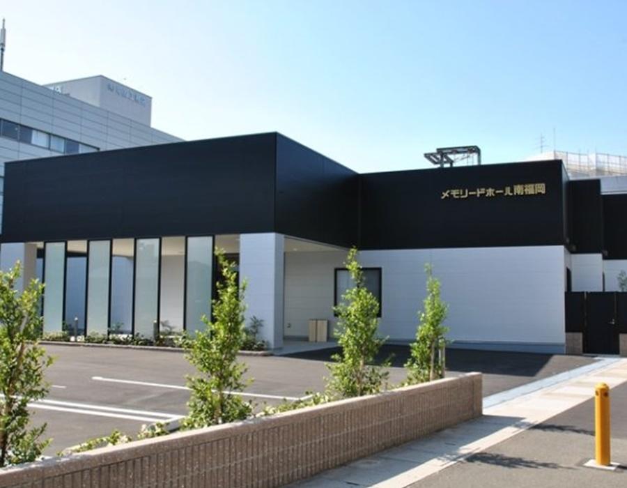 メモリードホール南福岡